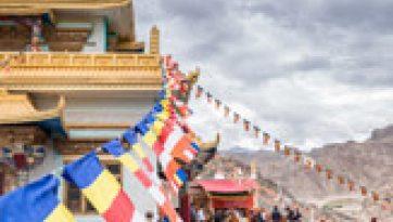 2018 03 31 Dharamsala G14 A736628