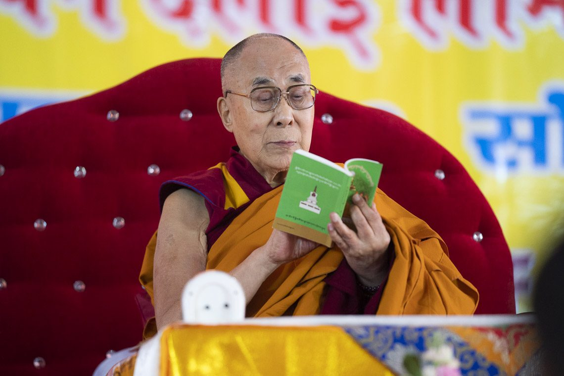 2019 10 03 Dharamsala G02 Jam7522
